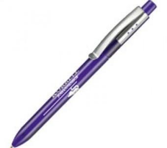 Kugelschreiber ab € 0,50