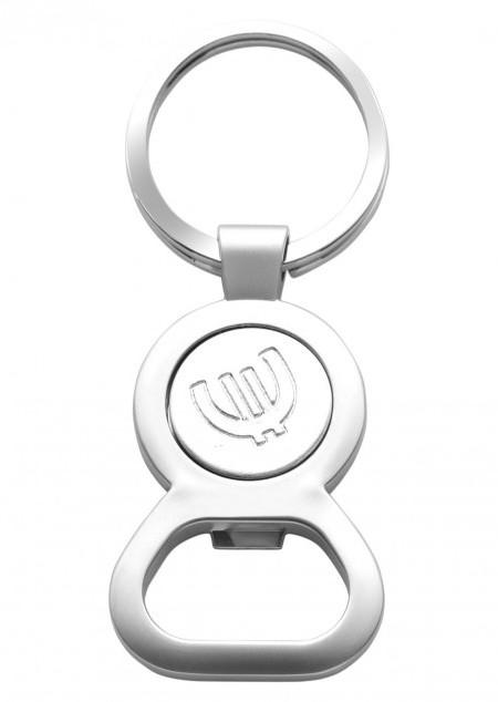 Schlüsselanhänger 'Match' aus Metall